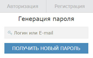 wp-recall форма сброса пароля
