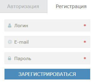 wp-recall форма регистрации