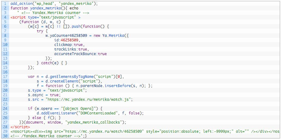 Плагин подсветки синтаксиса кода