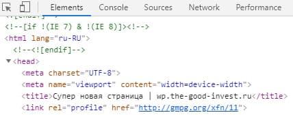 Отображение заголовка в консоли браузера обычной страницы
