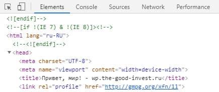 Заголовок поста в консоли браузера